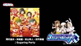 アイドルマスター SideM ラジオ 315プロNight! #218