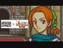 【実況】逆境ファイアーエムブレム#9【封印の剣】