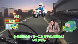 【車載100%】休息潜行第02話マジメに車載回【モグリ疑惑解消】