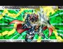 ゆっくり霊夢と魔理沙のSDガンダム解説動画 円卓の騎士 キングガンダム編(Part24)