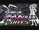 【大乱闘スマッシュブラザーズSP】乱闘公演きらりんR.O.B. Day5【アイマス実況シリーズ】