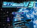 【DTXMania】アイドルマスター「GO MY WAY!!」