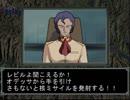 【ギレンの野望】マ・クベくん、俺に核は通じないよ【第4章①オデッサ編】