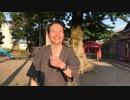 修羅の戦い!NHKから国民を守る党♪滋賀選挙区 はっとりくん♪諏訪神社でご挨拶