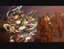 【三国志大戦】桃園プレイ 穆に元気をもらう動画84 【覇者 無編集】