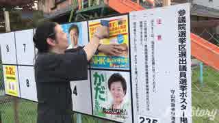 修羅の戦い!NHKから国民を守る党♪滋賀選挙区 はっとりくん♪服部町に来ました!鳶が鳴き!昇龍を見たっ!!南産土神社前