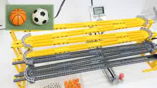 【LEGO】レゴのボールを転がり方で分ける装置をつくってみた