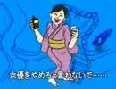 【お酒女優】