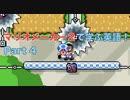 【実況】マリオメーカー2で学ぶ英語!Part 4【スーパーマリ...