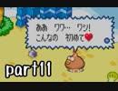 第39位:マリオ&ルイージRPG実況 part11【ノンケ冒険記☆HP1最低レベルの緑と共に多重縛り】