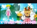 【実況】ドクターマリオワールド~マリオは抜きのHなネット対戦!!~