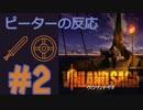 【海外の反応 アニメ】 ヴィンランド・サガ 2話 Vinland Saga...