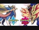 ポケットモンスター ソード/シールド『戦闘!ジムリーダー』