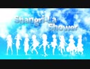【ラブライブ!】Shangri-La Shower / 9人で歌ってみた【オリ...