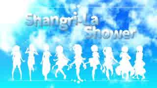 【ラブライブ!】Shangri-La Shower / 9人で歌ってみた【オリジナルMV】