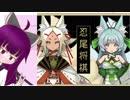 【忍尾将棋】桐たんと梅の息抜き 3局【ボードゲーム】
