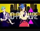【MMDプロメア】スキスキ絶頂症【レミー/ガロ/リオ】