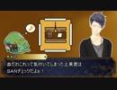 【CoC実卓リプレイ】プレイヤー1人の毒入りスープ【Part1】