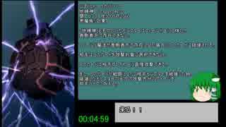 【ゆっくり実況】レイドデュエルLv.1000に挑戦!