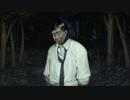 【isoが行く】死印 Death Mark実況プレイ Part.9【生放送アーカイブ】