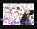 変人達の集まり サタスペキャンペ そのEX-4