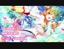 アイドルマスターシャイニーカラーズ【シャニマス】実況プレイpart158【ガシャ】