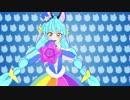 【プリキュア】キュアコスモでパペピプ☆ロマンチック【MMD】