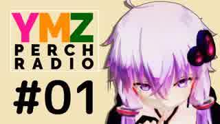 【コメ返し】ゆかまきずん ~とまりぎラジオ~ #01