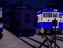 【MMD鉄道】出区点検