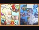 【声なし】マッツァンカードゲーム・Discord画面共有オンライン対戦風景02(20190715:8戦目)