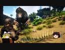 PS4版ARKをゆっくり実況part6