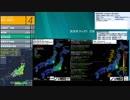 [アーカイブ]最大震度5弱 千葉県南部 深さ40km M5.1