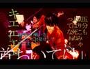 【ジャンル混合MMD】ポーカーフェイス【鯉登/豊久/同田貫/鹿児島城】