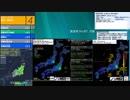 [アーカイブ]最大震度4 千葉県北東部 深さ40km M4.7