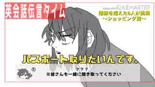 【鬼滅の刃】英会話伝言ゲーム【手描き】