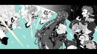 【2部】Alice in カルデア【手描きFGO】