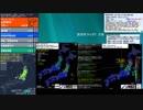 [アーカイブ]最大震度3 山形県沖 深さ10km M4.0