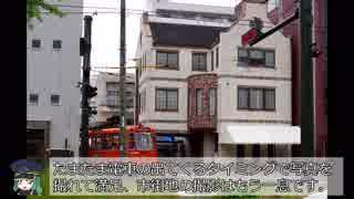 ケムリクサ聖地巡礼⑥(愛媛県/松山市/道後温泉)