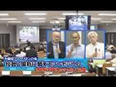 【予備役ブルーリボンの会】拉致と国防に関するシンポジウム・北朝鮮有事における邦人保護[桜R1/7/16]