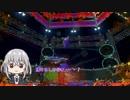 【刀剣乱舞】刀剣男士たちがイカの世界で遊ぶ最終回【偽実況】
