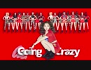 TWICE【트와이스】- 미쳤나봐【Going Crazy / I Think I'm Crazy】