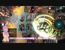 【Shadowverse】ローテを機械オムニスエルフでゆくゆかりさん...