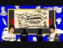 空想科学トンデモ論 #43 出演:羽多野渉、斉藤壮馬