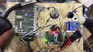 自作半自動溶接機溶接ワイヤーコントローラー