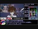 第34位:XXI -【PSP】P3P RTA 全コミュMAXハム子編 13時間46分48秒 part7/7