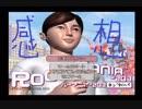 【ROOMMANIA#203】初見実況プレイpartくだをまく感想&反省会...