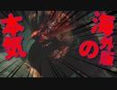 【海外版】私と嫁とゾンビと【バイオRE2】part1