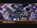 【御城プロジェクトRE】武神降臨!藤堂高虎 マップBGM