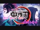 【ニコカラ】紅蓮華(ぐれんげ)《LiSA》(On Vocal)-3
