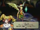 【#68】玉繭物語2 ~滅びの蟲~【実況】